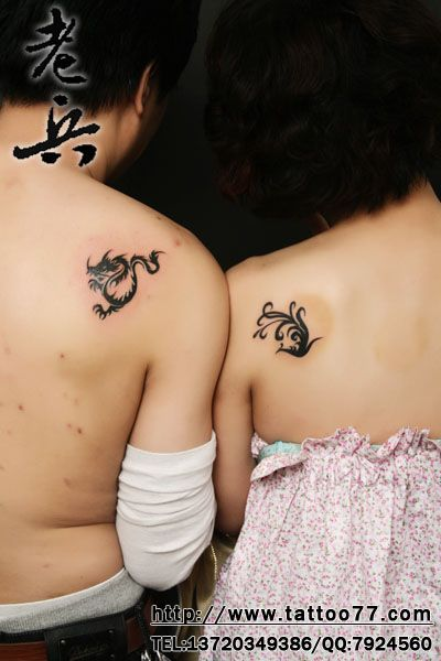 dragon and phoenix tattoos love the idea for a couples tattoo....but want more detail