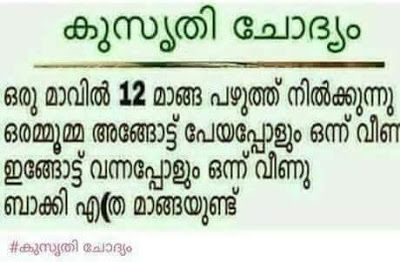 Kusruthi Chodyam Kusruthichodyam Malayalam Whatsapp Puzzle Funny Questions Tricky Questions This Or That Questions