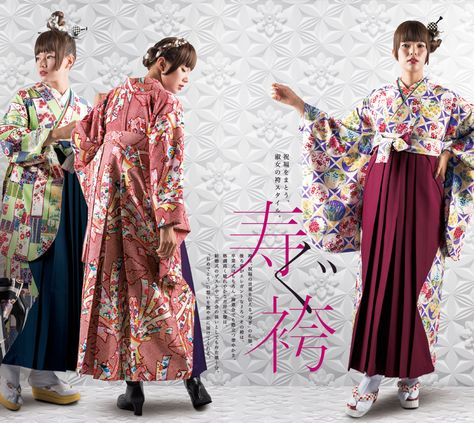 HAKAMA CREATIVE To be honest with yourself, virtue is also important. Sometimes it's good to turn over common sense. That time, new things will not be born. Elegant back behind, reminiscent of the dress, change the band to a gorgeous kimono if you code the band. You can not imitate anyone, get a creative hakama style.