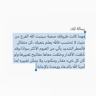 Arabic Quotes Inspirational Arabic Quotes Islamic Inspirational Quotes Arabic Quotes With Translation Wise Words Quotes