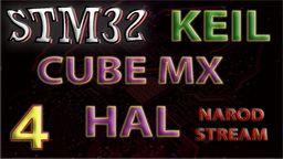 STM32 CUBE MX  Светодиоды и кнопка | STM32 | Светодиод