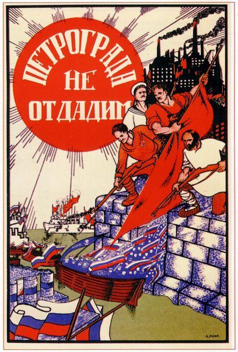 Live Tax Soviet Propaganda Poster Russian Labor Work USSR 1961 Life is Good