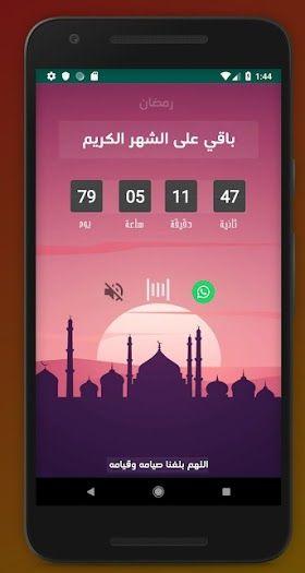 أفضل بطاقات تهنئة بمناسبة شهر رمضان Ramadan Mubarak Card Images 2020 Ramadan Cards Ramadan Mubarak