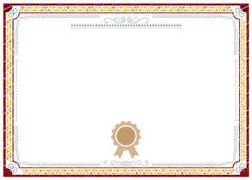 شهادات صور الخلفية 224 الخلفية المتجهات وملفات بسد للتحميل مجانا Pngtree Certificate Background Certificate Design Template Certificate Design