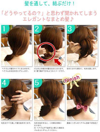 髪 おしゃれまとめの人気アイデア Pinterest Yuno Neko 簡単 ヘア