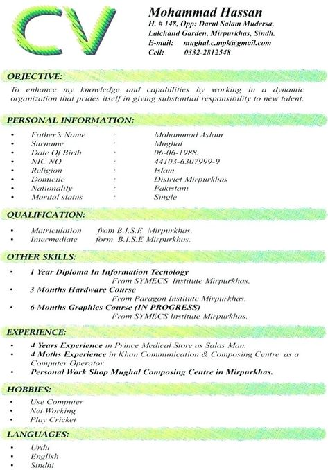 Best Ideas Of Resume Free Download Format In Ms Word Resume