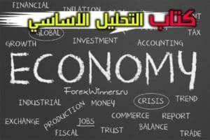 遺影と共に 遺影写真の選び方 In 2021 Investing Investment Accounts Financial