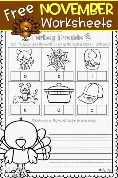 Free November Worksheets For Kindergarten Or First Grade Thanksgiving Worksheets Kindergarten Thanksgiving Worksheets Thanksgiving Kindergarten