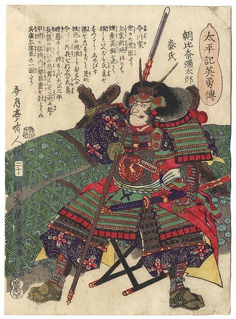 Japanese Art Samurai hurling a tree branch at enemy Kuniyoshi Fine Art Print