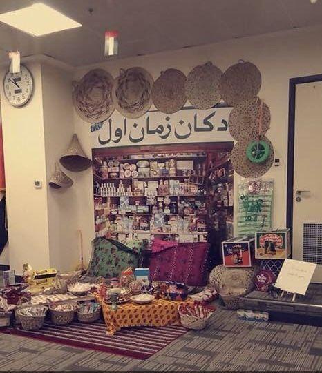 Pin On Ramadan Decoration Ideas