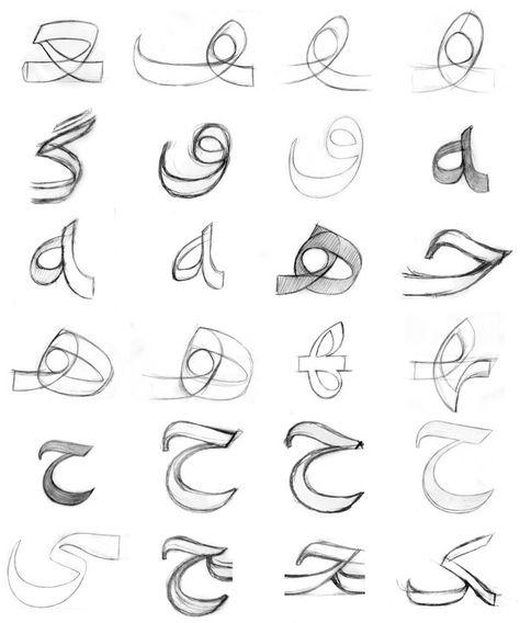 140 arabic calligraphyideen  islamische kunst