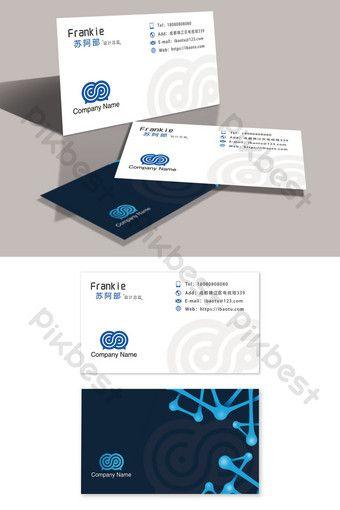 Blue Medicine Fashion Technology Sense Simple High End Business Card Des In 2020 Business Card Design Simple Business Card Template Design Medical Business Card Design