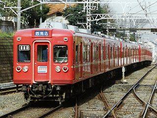 京成 片開き赤電 2020 京成 列車 航行