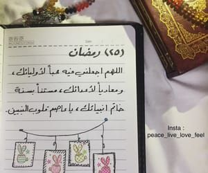50 Images About رمضآن On We Heart It See More About ر م ض ان د ع اء And اسﻻميات Ramadan Quotes Ramadan Cards Ramadan Day