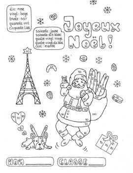 French Christmas Color By Number 10 To 100 Tens Fun No Prep Worksheet Christmas Worksheets Christmas Color By Number French Numbers