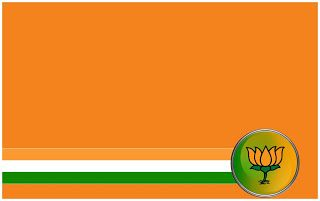 Cool Background Bjp Photo Frame