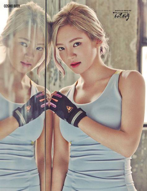 Girls Generation Hyoyeon Shows Off her Rocking Body in Cosmo Body   Koogle TV