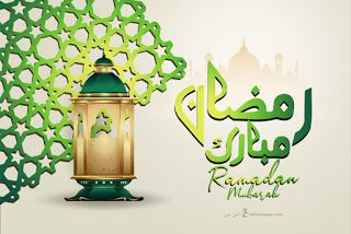 تهنئة رمضان 2021 بطاقات معايدة بمناسبة شهر رمضان Novelty Lamp Home Decor Decals Faculty And Staff