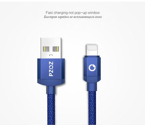 Heavy Duty Braided Lightning USB