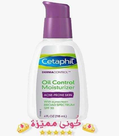 واقي شمس سيتافيل للبشرة الجافة و الحساسة Cetaphil Sunscreen سيتافيل واقي الشمس كريم ترطيب سيتافيل كر Oil Control Moisturizer Oil Control Products Cetaphil