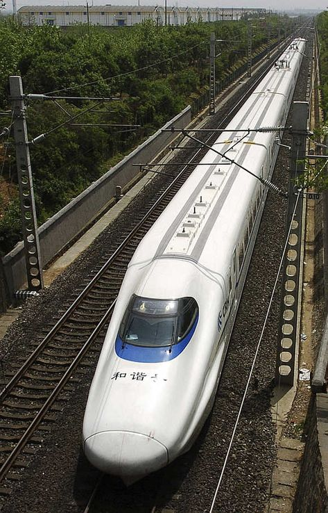 There are some incredibly fast trains in the world.While India has many fast trains, but they come nothing close to some of the fastest trains in the world. Let's take a look at some of the fastest trains in the world.