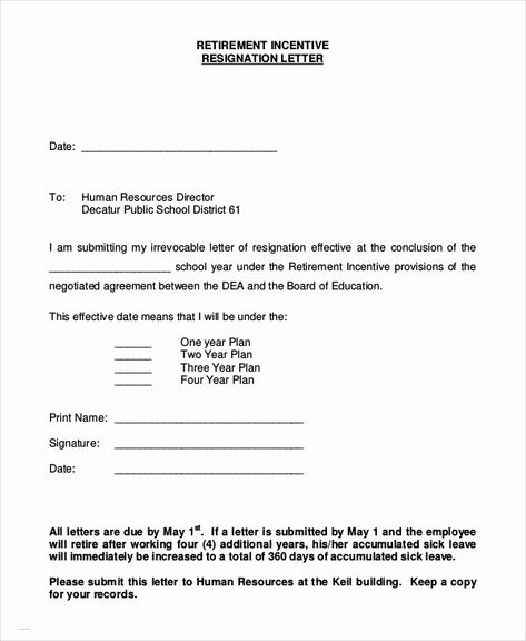 Incentive Plan Template New 6 Simple Retirement Letter Templates