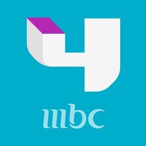 تردد قناة Mbc4 تردد قناة ام بي سي فور علي النايل سات 2020