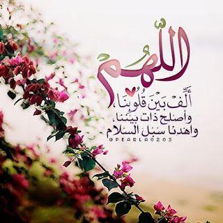 اجمل الدعاء بالصور 2020 صور ادعية مصورة اسلامية جميلة جدا يلا صور Islamic Quotes Quran Islamic Quotes Beautiful Prayers