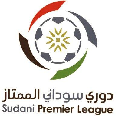 38 Sudan Premier League Mundo Futbol Futbol