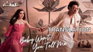 Nuvvante Pichi Neekosam Sache Lyrics Tik Tok Viral Song In 2020 Tamil Songs Lyrics Viral Song Dj Remix Songs