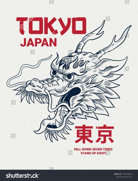 Japanese Dragon Illustration Japanese Text Tokyo Stock Vector (Royalty Free) 1436249933