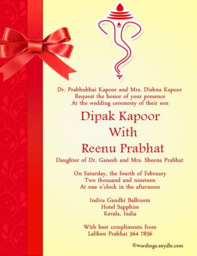 Indian Wedding Invitation Wording Samples Wordings and Messages 1 - new sample letter invitation religious event