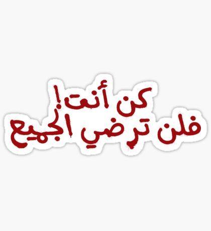 Ksa Saudi Arabia سيفين ونخله المملكة العربية السعودية Sticker By Ibradulaijan Redbubble Sticker Design Vinyl Sticker Soft Sock