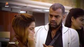 Bigg Boss Tamil Promo 19th September 2018 Vijay TV | Tamil