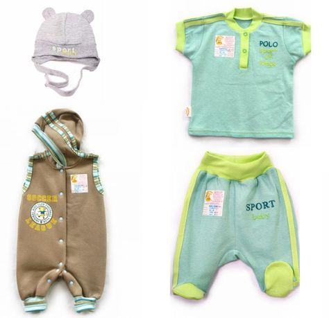 7aa5d1c1067 Детская спортивная одежда для самых маленьких