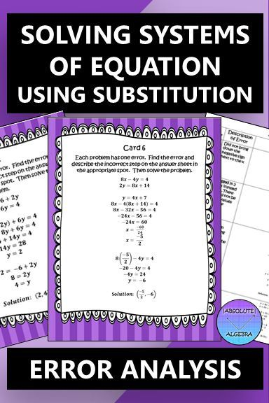 Solving Systems Of Linear Equations Using Substitution Error