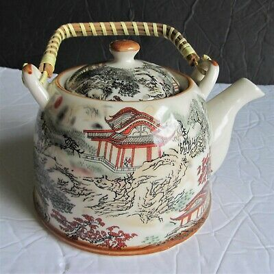 Ebay Ad Link Chinese Tea Pot 10 12 Cup Colorful Artwork 1239 In 2020 Chinese Tea Tea Pots Dragon Tea