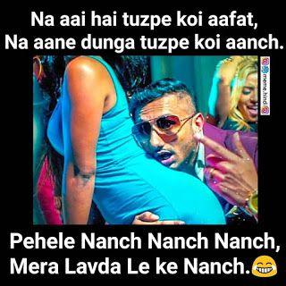 India Best Funny Memes In Hindi 2020 For Instagram Post Jokes Images Funny Memes Memes