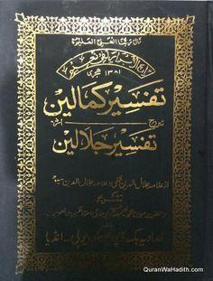 Tafseer Kamalain Urdu Sharah Tafseer Jalalain تفسیر کمالین شرح تفسیر جلالین In 2020 Books Free Download Pdf Free Pdf Books Pdf Books