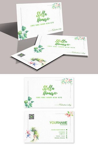 Small Fresh Plant Flower Shop Drink Juice Business Card Psd Free Download Pikbest Business Card Psd Free Flower Shop Planting Flowers