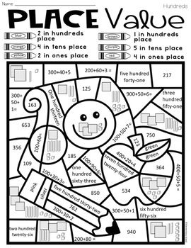 Place Value Coloring Worksheets Second Grade Math Math Place