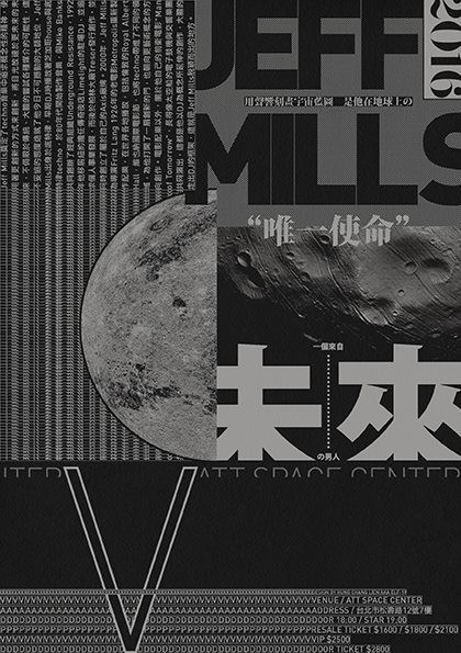 Download Photo Community Wall Photos 4 859 Photos Vk Industrialdesign Photo Typography Web In 2020 Typography Poster Design Graphic Poster Japanese Graphic Design