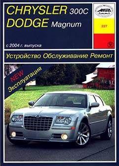 Pin By Autorepmans On Download Auto Moto Repair Manuals Dodge Magnum Chrysler 300c Chrysler