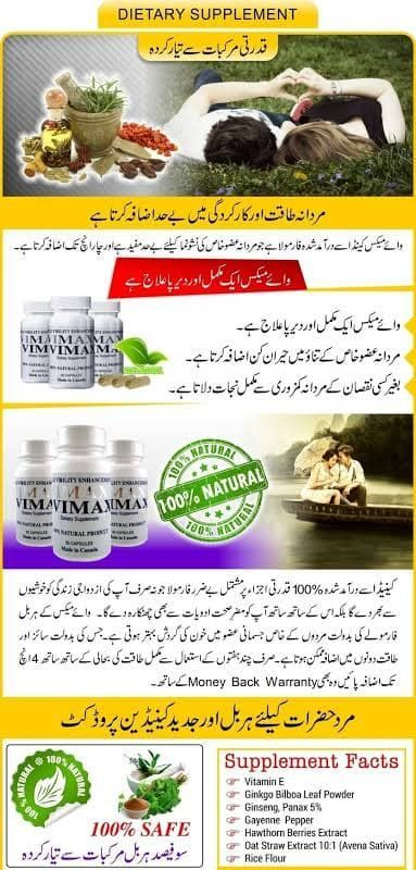 Original Vimax Male Enhancement Capsules Price In Pakistan Side