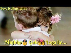 Whatsapp Status Yara Teri Yari Ko Song Cover By Rahul Jain Love Feeling Status Youtub Friendship Songs New Whatsapp Video Download Romantic Songs Video