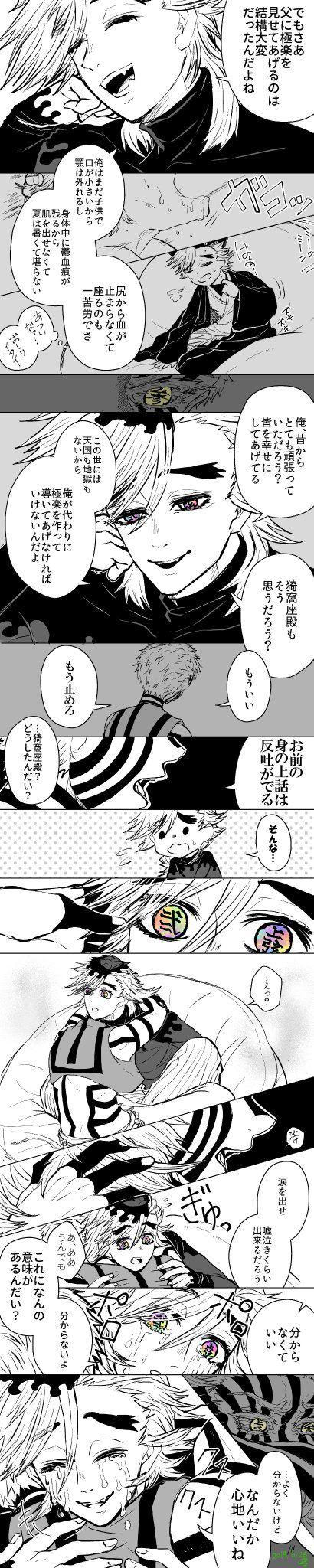 ラッシュ ignhdモブ寮生 on twitter あかざ うたプリ マンガ イラスト