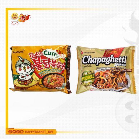الأندومي الكوري Nongshim Hot Sauce Bottles Snack Recipes