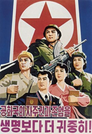 North Korean propaganda poster - The sovereignty and dignity of ...