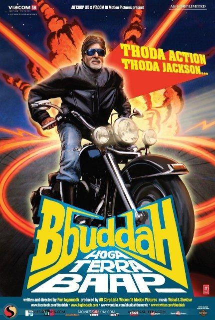 Buddha Hoga Tera Baap Full Movie Download 720p
