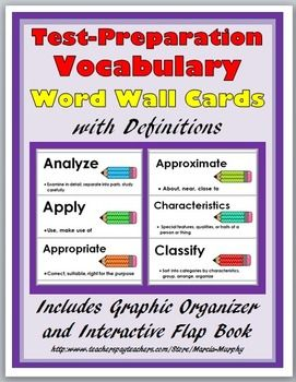 Test-Preparation Vocabulary Word Wall Cards with Definitions (plus graphic organizer and interactive flap book)